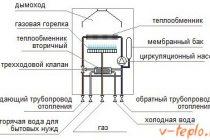 Автоматика управления котлами и тепловыми установками
