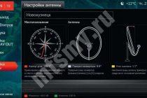 Как установить и настроить спутниковую антенну мтс?