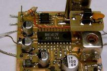 Аудио передатчик