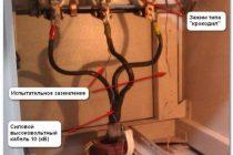 Сопротивление изоляции кабеля