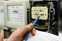 Приемники и потребители электрической энергии систем электроснабжения