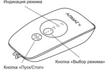 Инструкция по применению алмаг-01