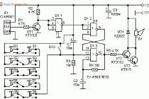 Как подключается датчик движения hc sr501 и реле?