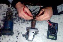 Как проверить якорь электродвигателя?