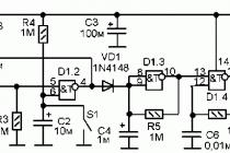 Простое самодельное охранное устройство на микросхеме к561ле10 (cd4025)