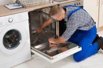 Как перезагрузить посудомоечную машину bosch и исправить ошибки
