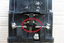 Пме 211 на 25а пускатель магнитный