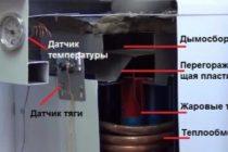 Способы проверки тяги в дымоходе газового котла