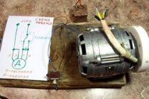 Схема подключения электродвигателя стиральной машины