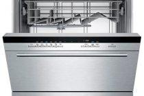 Посудомоечные машины siemens: рейтинг моделей, отзывы, сравнение техники сименс с конкурентами