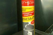 Силотерм эп-71, герметик огнезащитный нейтральный силиконовый, картридж 0,4 кг