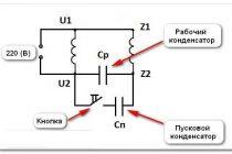 Схема подключения электродвигателя через конденсатор
