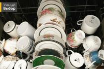 Лучшие отдельностоящие посудомоечные машины: рейтинг моделей, отзывы покупателей и рекомендации по выбору