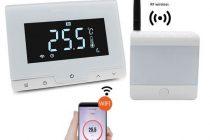 Как выбрать комнатный термостат для газового котла отопления