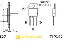 Усилитель низкой частоты (унч) на микросхеме tda7250