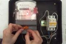 Как выполняется пломбировка счетчиков электроэнергии