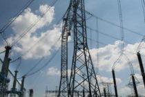 Энергетические системы