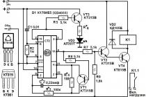 Микросхемы к176ру2, к561ру2 (cd4061a)
