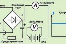 Электрон 3м схема принципиальная