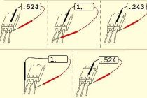 Ограничитель тока нагрузки с низким падением напряжения