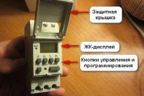 Недельный электронный таймер тэ-15. настройка и схема подключения. заметки электрика 18:21 hd
