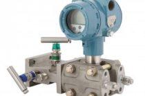 Датчики давления метран-150