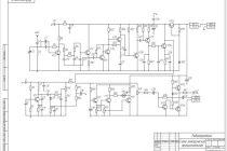 Гост 23664-79 платы печатные. получение монтажных и подлежащих металлизации отверстий. требования к типовым технологическим процессам (с изменениями n 1, 2)