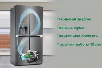Тип компрессора холодильника: какой лучше?