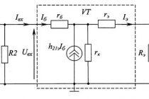 Биполярные транзисторы.часть 3.усилительный каскад