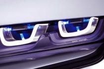 Лазерные фары: что это и как это работает?