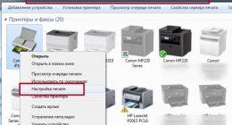 Ремонт лазерного принтера hp: замена термоплёнки