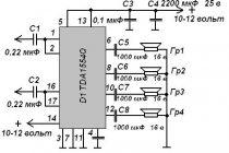 Усилитель на микросхеме tda 1554q, 1555q, 1558q
