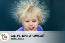 Правила безопасного поведения с бытовыми электроприборами