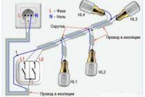 Правила параллельного и последовательного соединения ламп