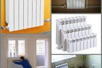 Виды батарей центрального отопления в квартире