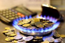 Как правильно посчитать газ по счетчику