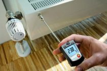 Гост 26629-85. здания и сооружения. метод тепловизионного контроля качества теплоизоляции ограждающих конструкций