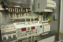 Ограничитель мощности om-630, для трехфазной сети