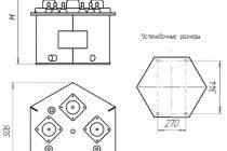 Трансформаторы напряжения нтми-10