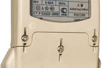 Счетчики электроэнергии энергомера: отличительные особенности и критерии выбора, порядок подключения
