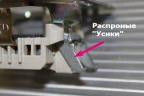 Как правильно починить розетку своими руками