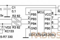 Работа с программатором ch341a на примере микросхемы 25l8005