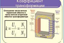 Советы профессионалов, как выбрать и рассчитать трансформатор тока
