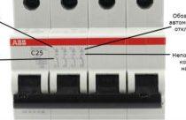 Автомат c16 автоматический выключатель