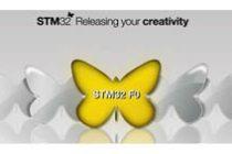 Начинаем изучать микроконтроллеры на примере stm32f030f4p6