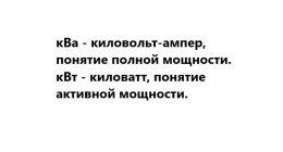 Ктпн 630 6(10) 0,4