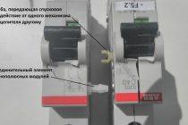 Автоматические выключатели ва88