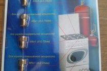 Почему газовая плита не держит пламя, тухнет духовка и гаснет конфорка: обзор причин и советы по ремонту