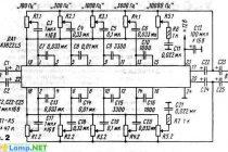 Усилитель single end 6э5п-6п45с