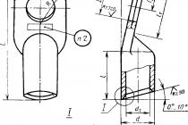 Гост 25982-83. наконечники стоматологические к микроприводу. общие технические условия